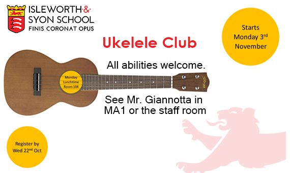 Ukelele Website