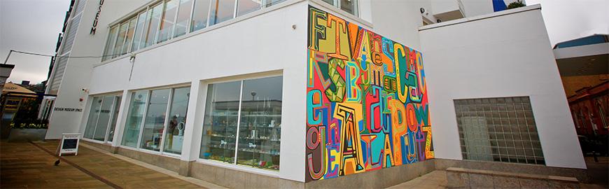 Year 10 Visit Design Museum